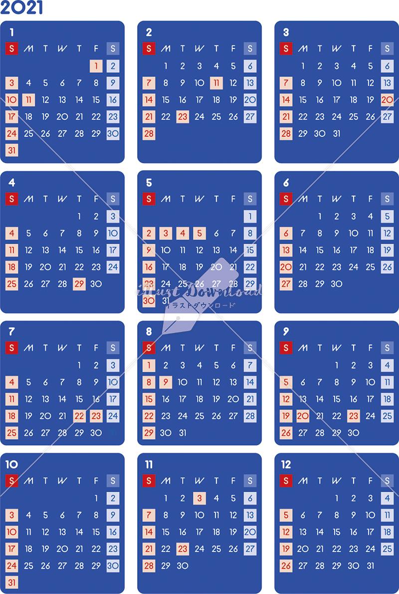 イラストデータ販売|カレンダー 2021 最新の祝日|シンプルなカレンダー A4 ダーク(日曜始まり)