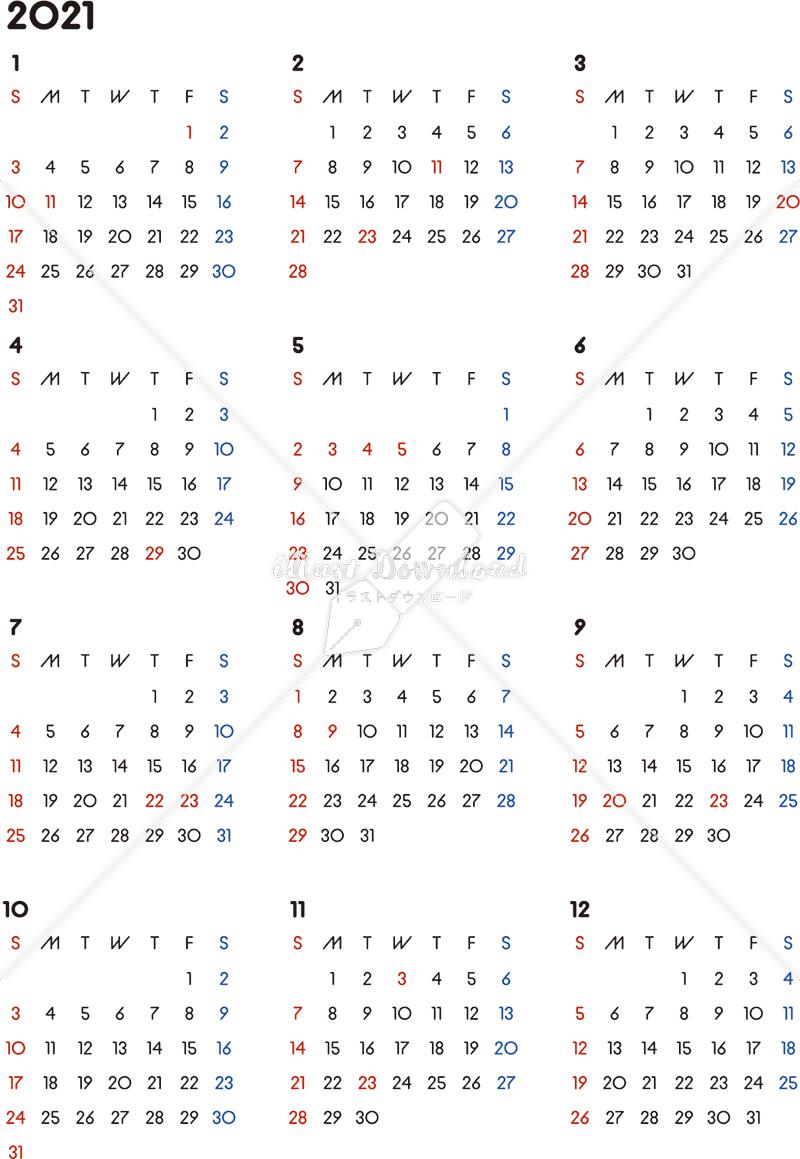 イラストデータ販売|カレンダー 2021 最新の祝日|シンプルなカレンダー A4 背景なし(日曜始まり)