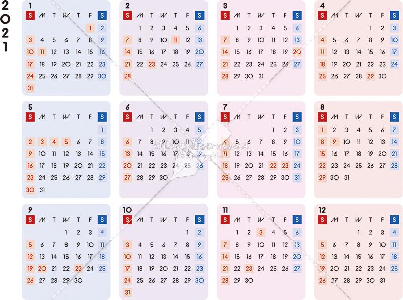 イラストデータ販売|カレンダー 2021 最新の祝日|シンプルなカレンダー A4 カラフル 横型(日曜始まり)