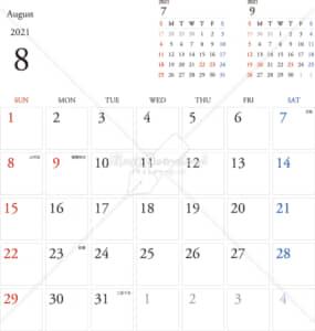 イラストデータ販売|カレンダー 2021 最新の祝日|8月 シンプルなカレンダー A4 1ヶ月毎(日曜始まり)