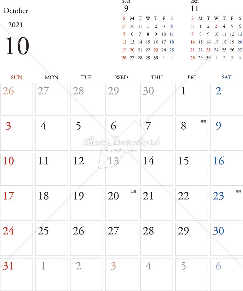 イラストデータ販売|カレンダー 2021 最新の祝日|10月 シンプルなカレンダー A4 1ヶ月毎(日曜始まり)