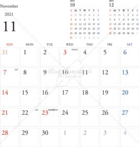 イラストデータ販売|カレンダー 2021 最新の祝日|11月 シンプルなカレンダー A4 1ヶ月毎(日曜始まり)