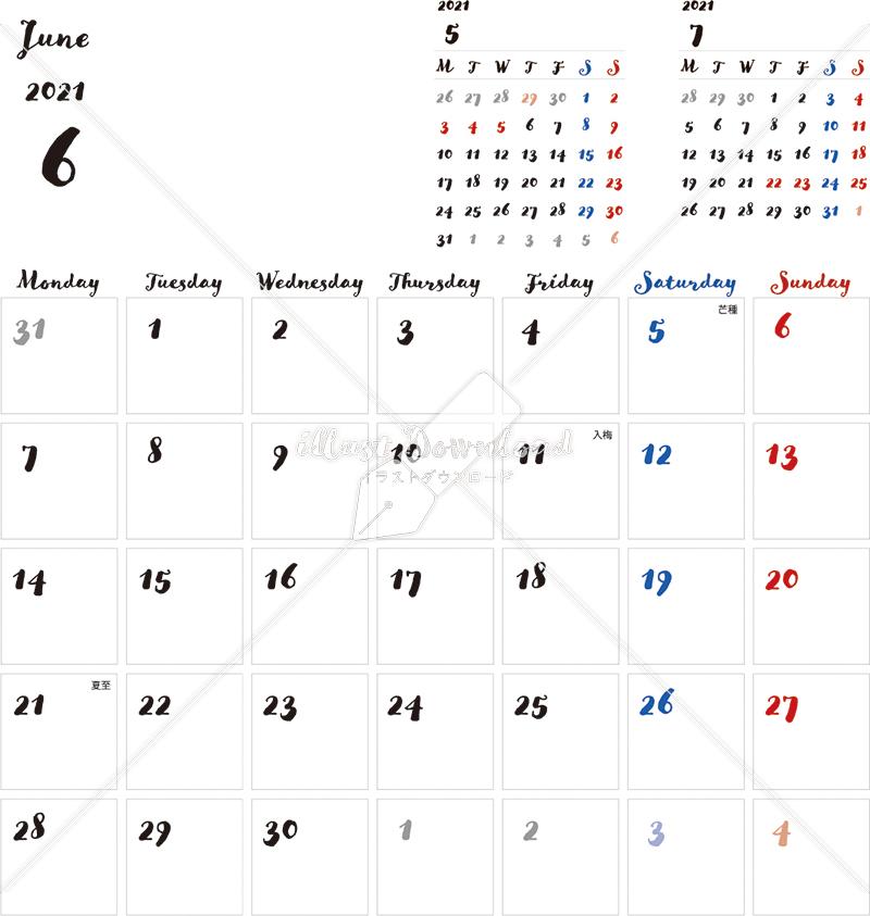 イラストデータ販売|カレンダー 2021 最新の祝日|6月 シンプルなカレンダー 手書き風 A4 1ヶ月毎(月曜始まり)