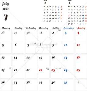 イラストデータ販売|カレンダー 2021 最新の祝日|7月 シンプルなカレンダー 手書き風 A4 1ヶ月毎(月曜始まり)