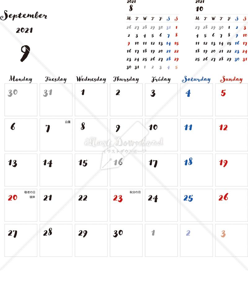 イラストデータ販売|カレンダー 2021 最新の祝日|9月 シンプルなカレンダー 手書き風 A4 1ヶ月毎(月曜始まり)