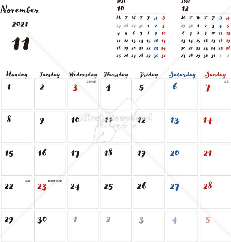 イラストデータ販売|カレンダー 2021 最新の祝日|11月 シンプルなカレンダー 手書き風 A4 1ヶ月毎(月曜始まり)