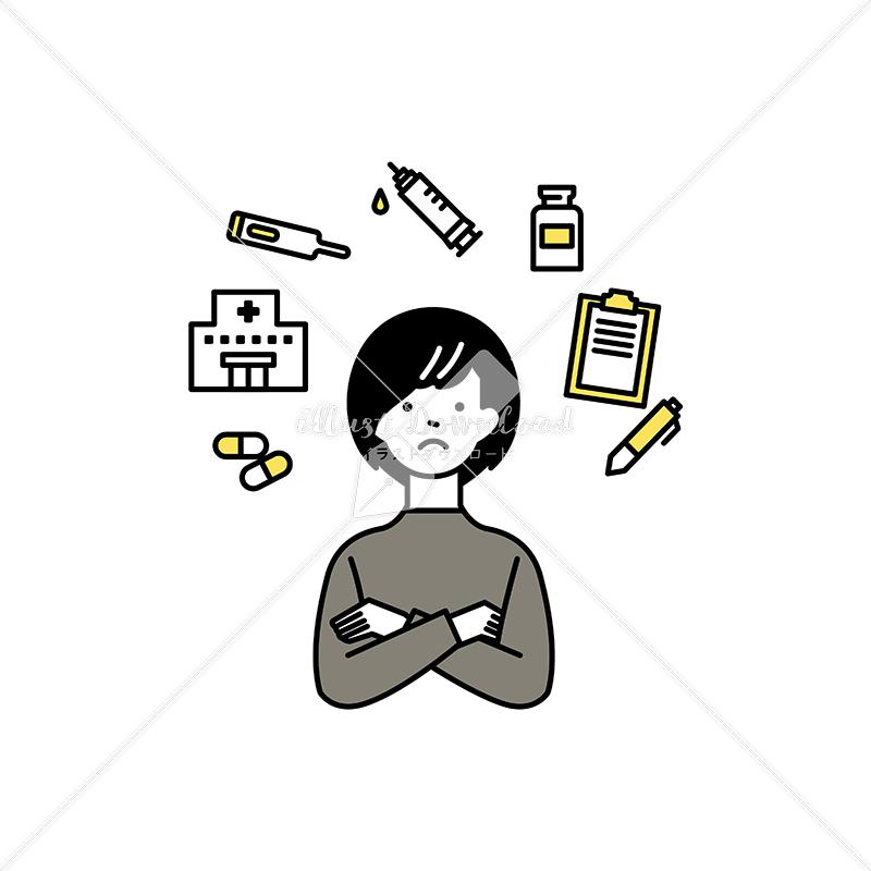 イラストデータ販売|ワクチン接種で悩む女性 イラストデータ