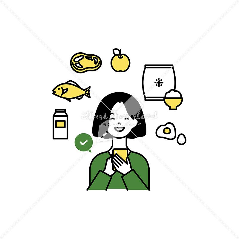イラストデータ販売 スマートフォンで生鮮食品を注文する女性 イラストデータ