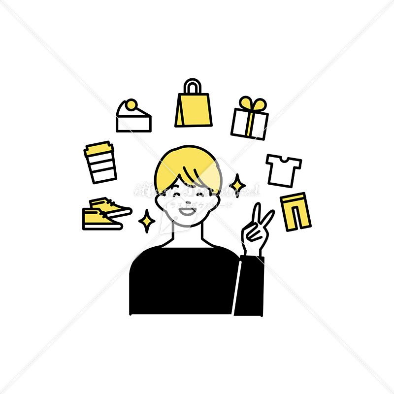 イラストデータ販売|ショッピングを楽しむ男性 イラストデータ