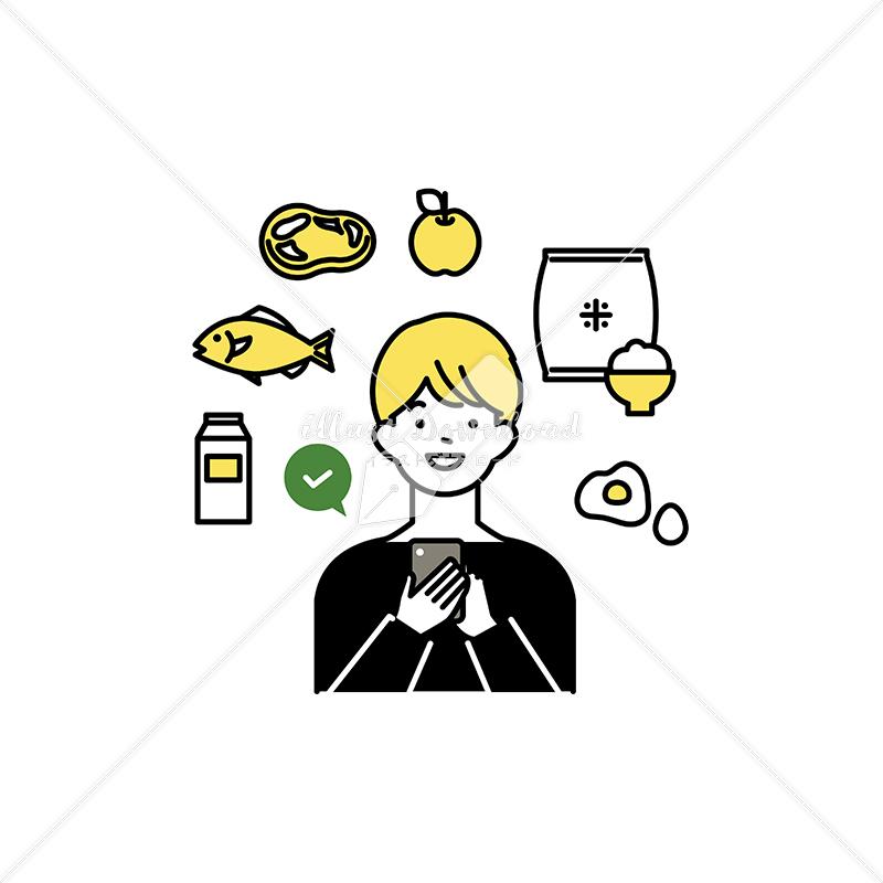 イラストデータ販売|スマートフォンで生鮮食品を注文する男性 イラストデータ