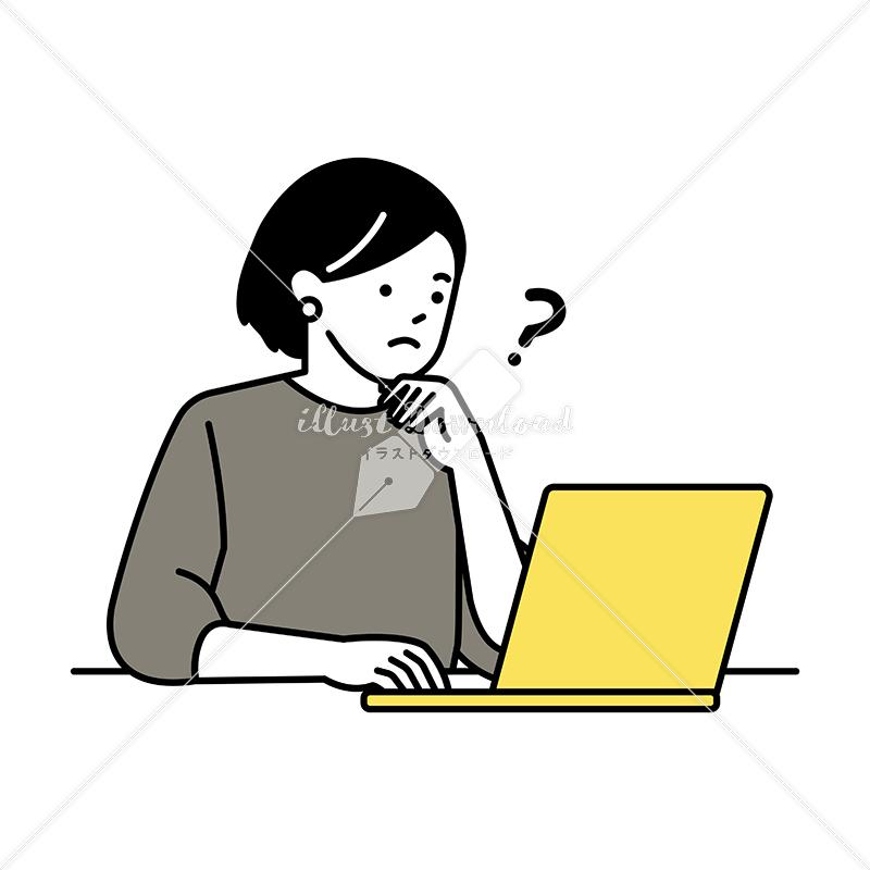 イラストデータ販売|ノートパソコンで仕事をする女性 疑問 イラストデータ