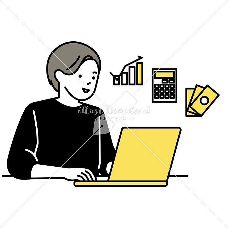 イラストデータ販売|ノートパソコンで家計を管理する男性 イラストデータ