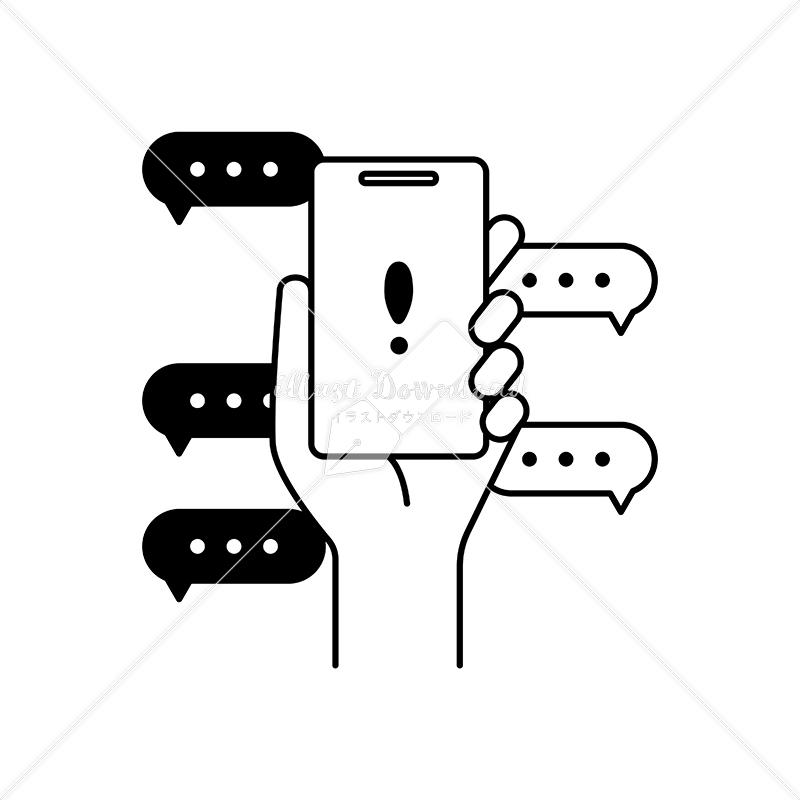 イラストデータ販売|スマートフォンで問題解決 ビックリマーク イラストデータ