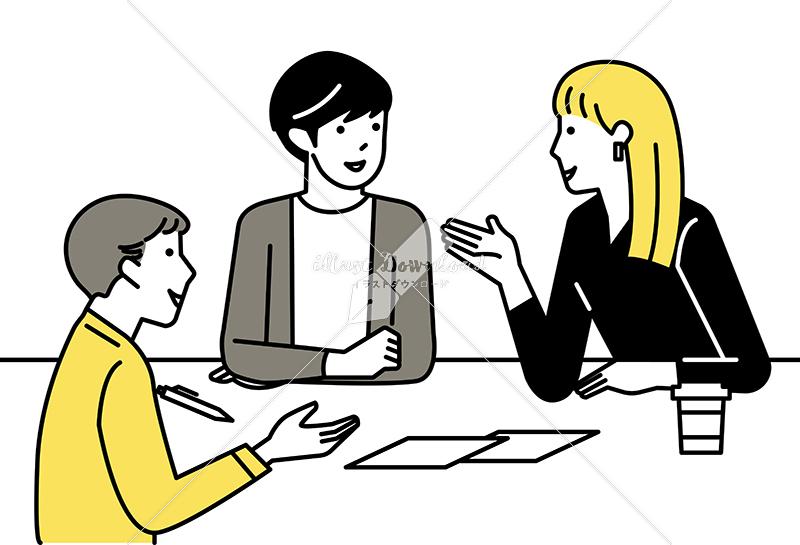 イラストデータ販売|ミーティングをするグループ 男女 3人 イラストデータ