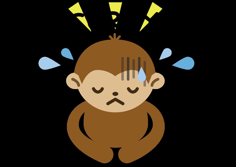 可愛いイラスト無料 謝る 猿 Free Illustration Apologize Monkey 公式 イラスト素材サイト イラスト ダウンロード