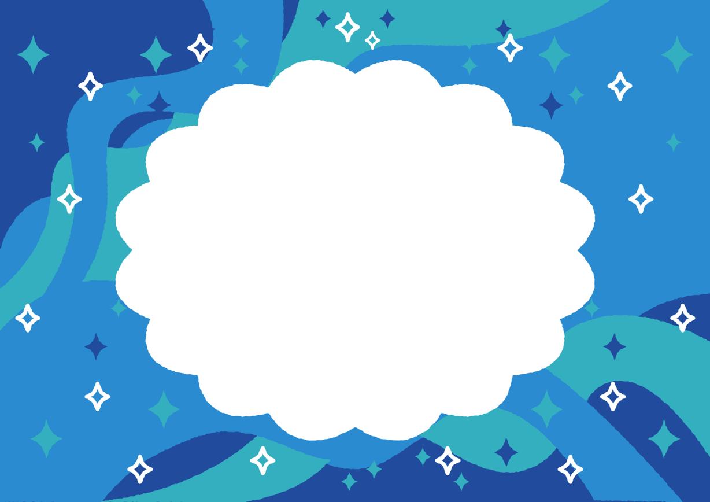 可愛いイラスト無料 七夕 天の川 青色 フレーム 公式 イラストダウンロード