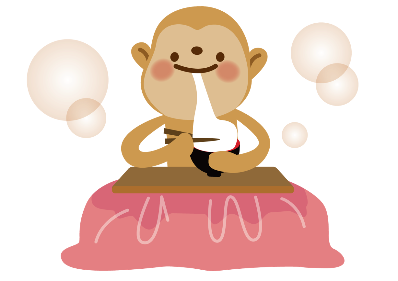 お正月イラスト無料 さる おもち こたつ Free Illustration New Year S Monkey Omochi Kotatsu 公式 イラスト素材サイト イラストダウンロード