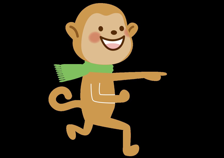可愛いイラスト無料 猿 子供2 Free Illustration Monkey Child 公式 イラスト素材サイト イラストダウンロード