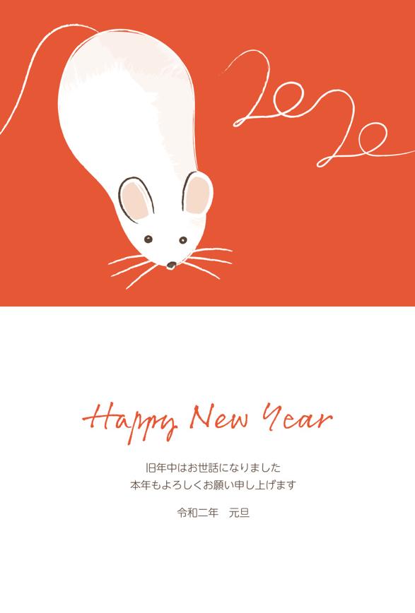 年賀状 デザイン 無料 ダウンロード ディズニー