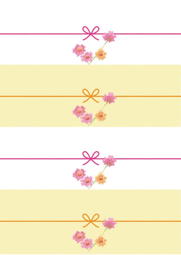イラストダウンロード可愛いイラスト無料 のし紙 4分割 水彩 コスモス
