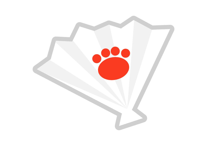 扇子 足跡 イラスト 無料 | イラストダウンロード