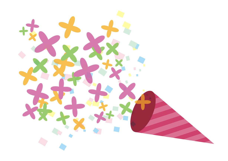 可愛いイラスト無料 花 クラッカー Free Illustration Flower Crackers 公式 イラスト素材サイト イラスト ダウンロード