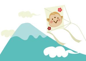 お正月 凧 申 富士山 イラスト 無料