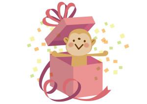 プレゼント 紙吹雪 リボン ピンク 猿 イラスト 無料