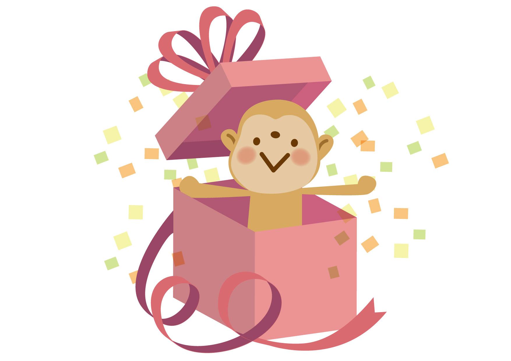 可愛いイラスト無料|さる サプライズ プレゼント リボン ピンク − free illustration Monkey Surprise Present Ribbon Pink