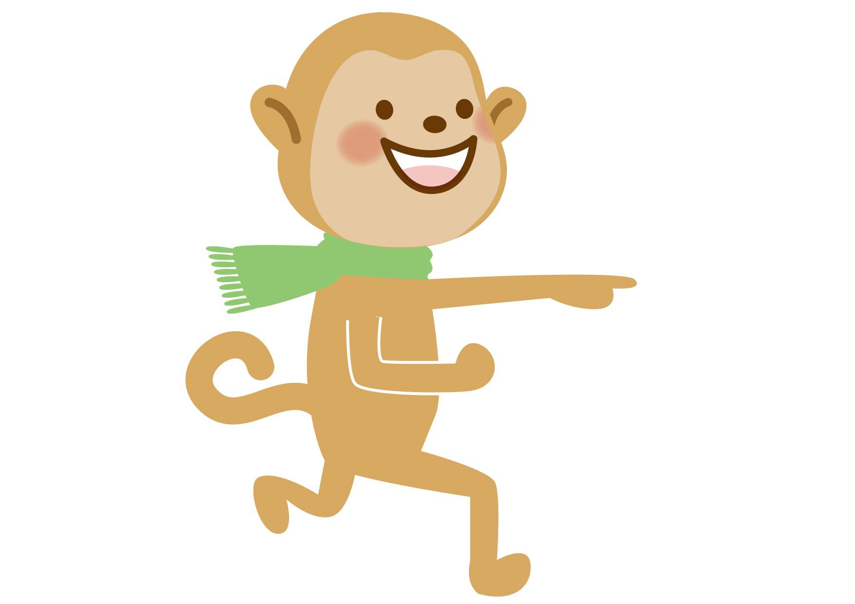 可愛いイラスト無料|猿 子供2 − free illustration Monkey child