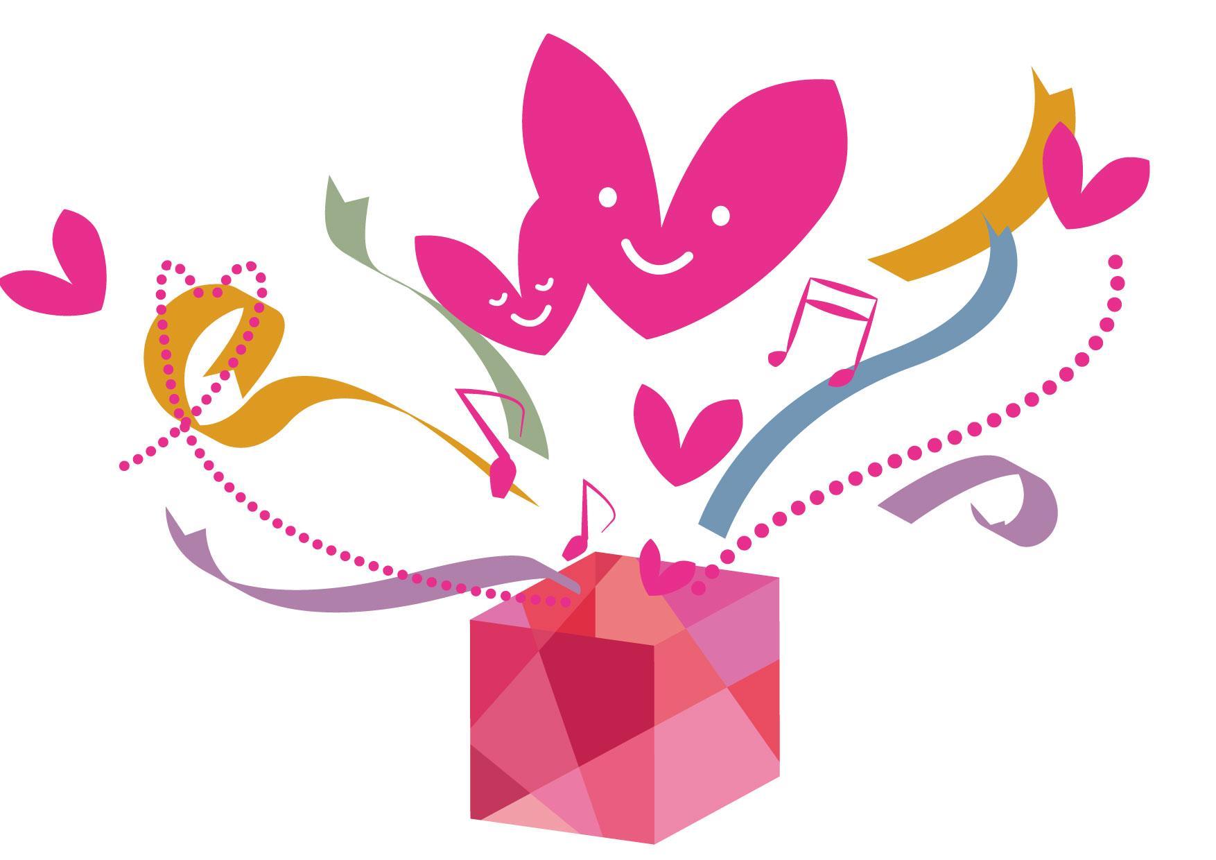 可愛いイラスト無料|バレンタイン ハート プレゼント リボン − free illustration Valentine Heart Present Ribbon