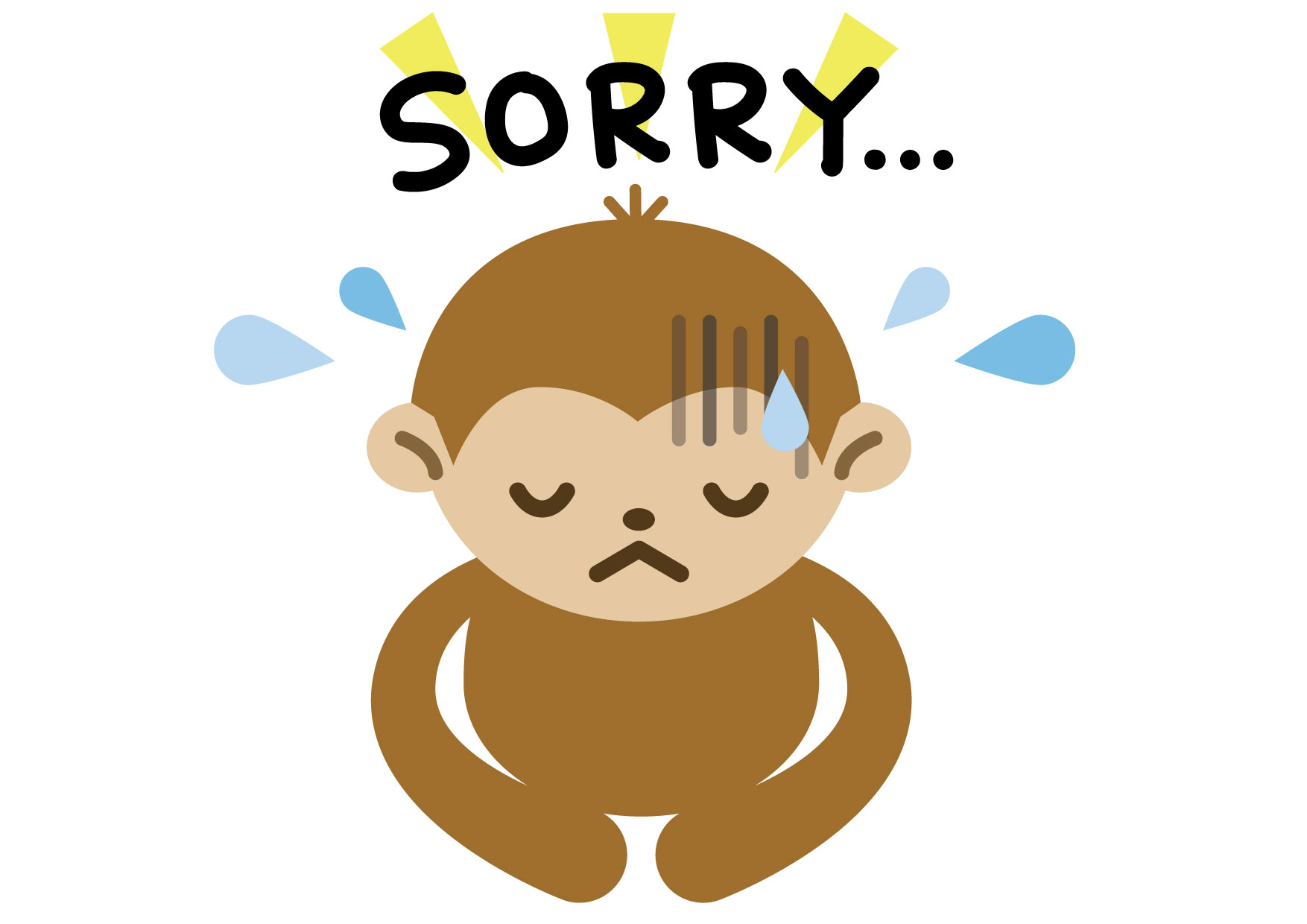謝る 猿 イラスト 無料 | イラストダウンロード