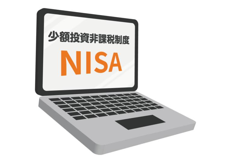 NISA パソコン イラスト 無料