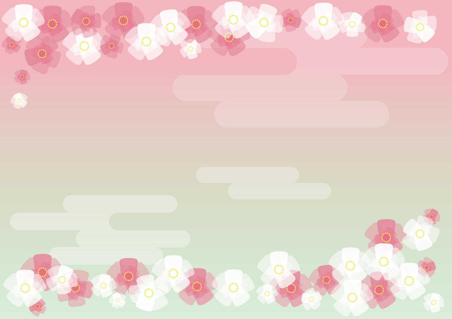 ひな祭り 桃の花 背景 グラデーション イラスト 無料