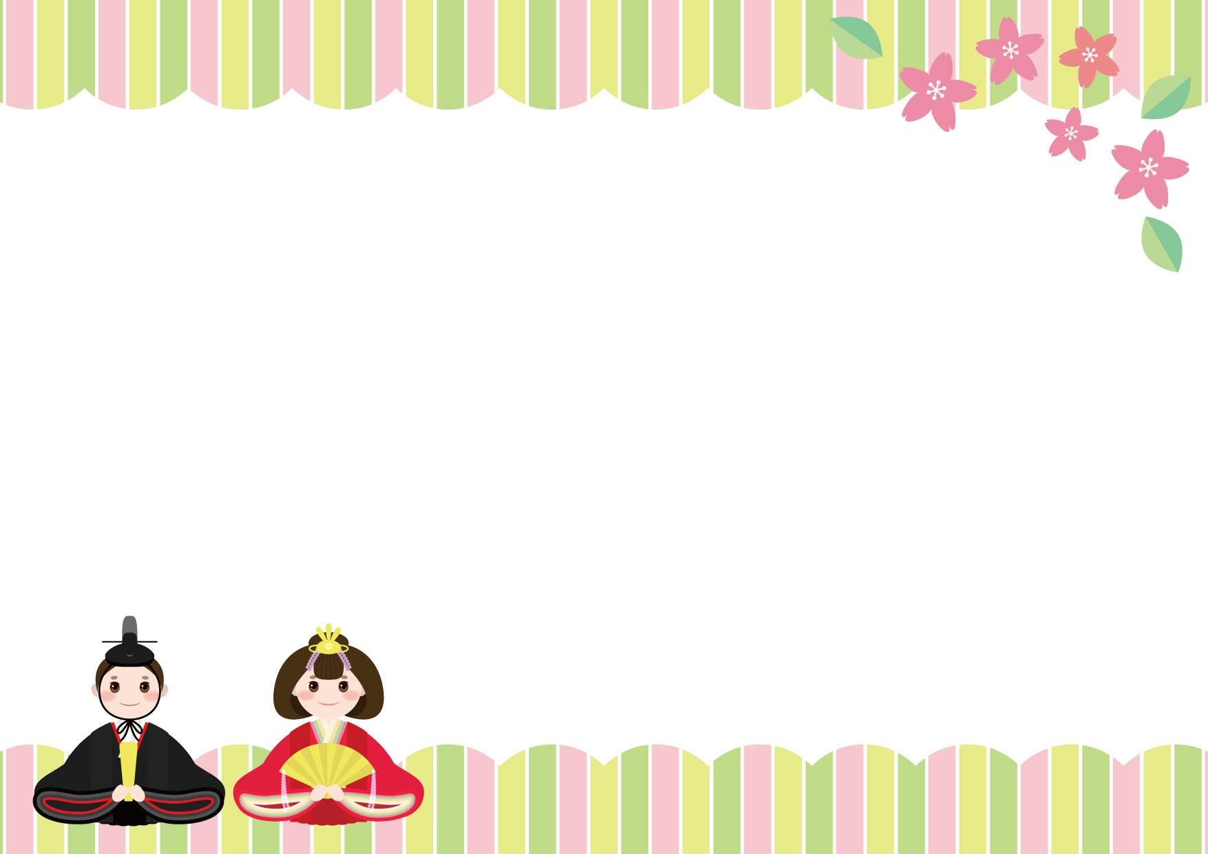 可愛いイラスト無料|ひな祭り 背景 − free illustration Hinamatsuri background