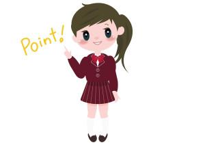 女の子 学生 ポイント イラスト 無料