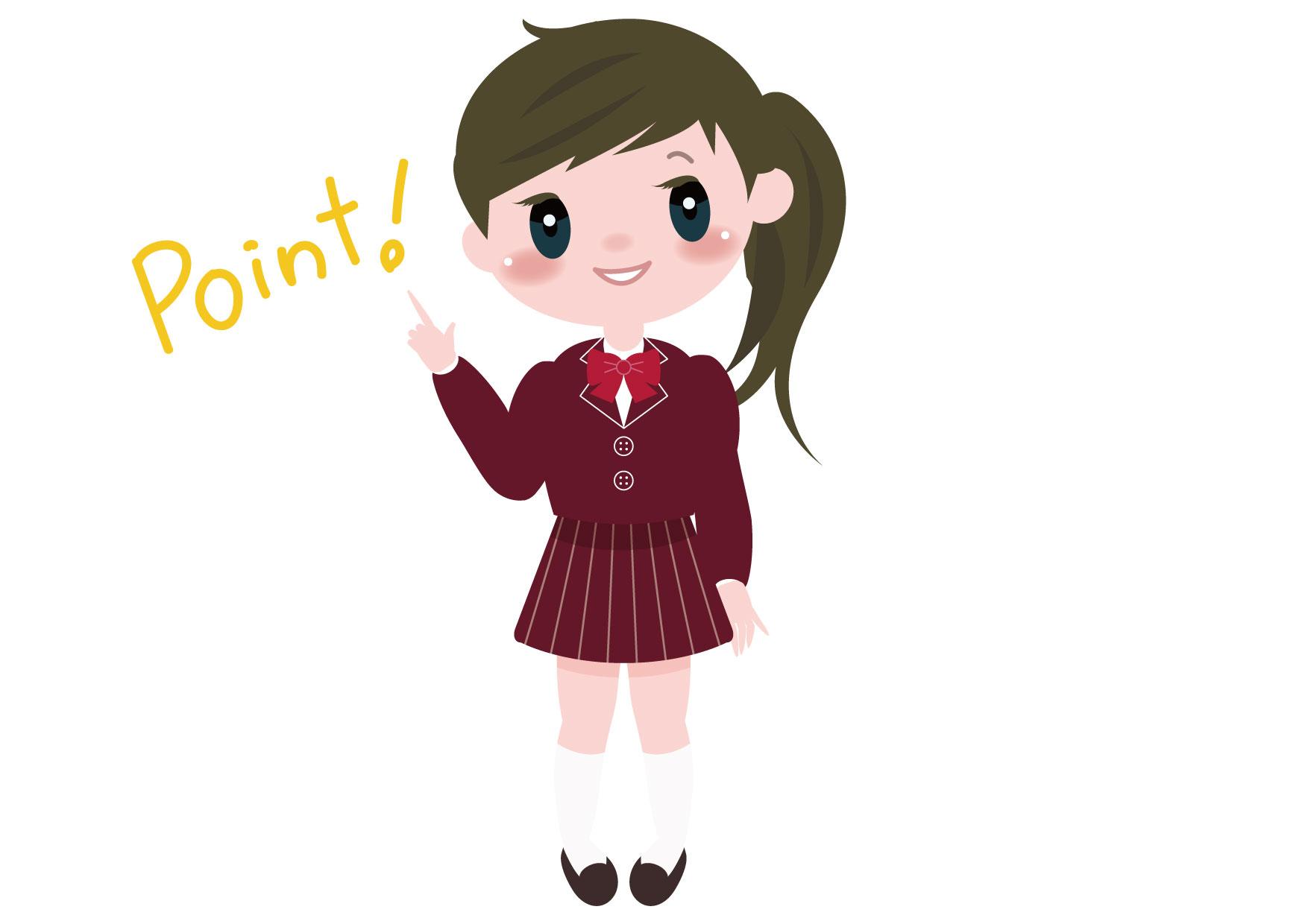 可愛いイラスト無料|学生 女の子 全身 ポイント − free illustration Student girl whole body points