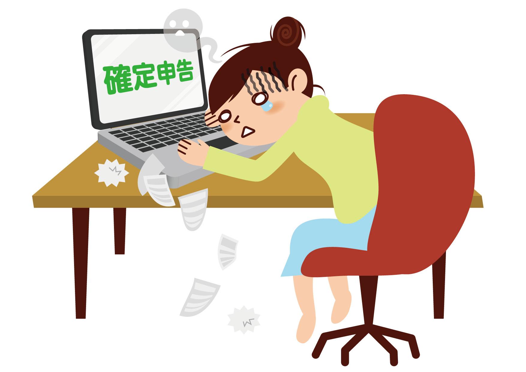 可愛いイラスト無料|確定申告 追われる 女性 ノートパソコン − free illustration Final tax return chased female laptop