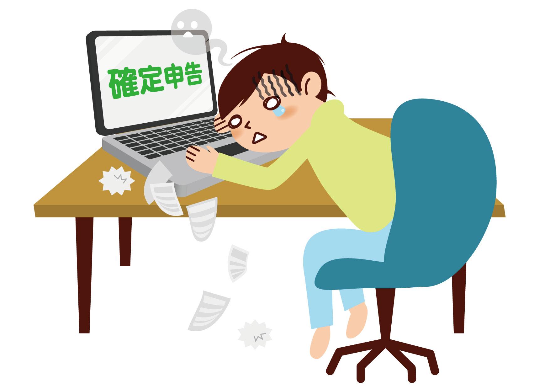 可愛いイラスト無料|確定申告 追われる 男性 ノートパソコン − free illustration Final tax return chased male laptop