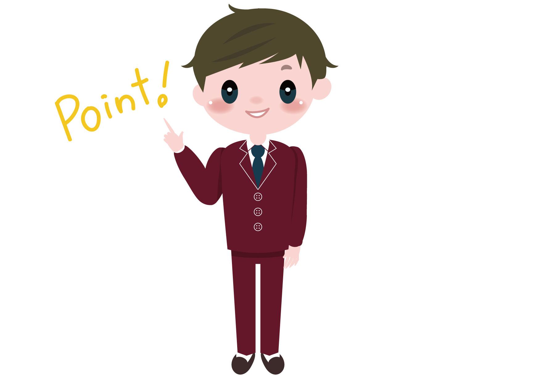 可愛いイラスト無料|学生 男の子 全身 ポイント − free illustration Student boy whole body points