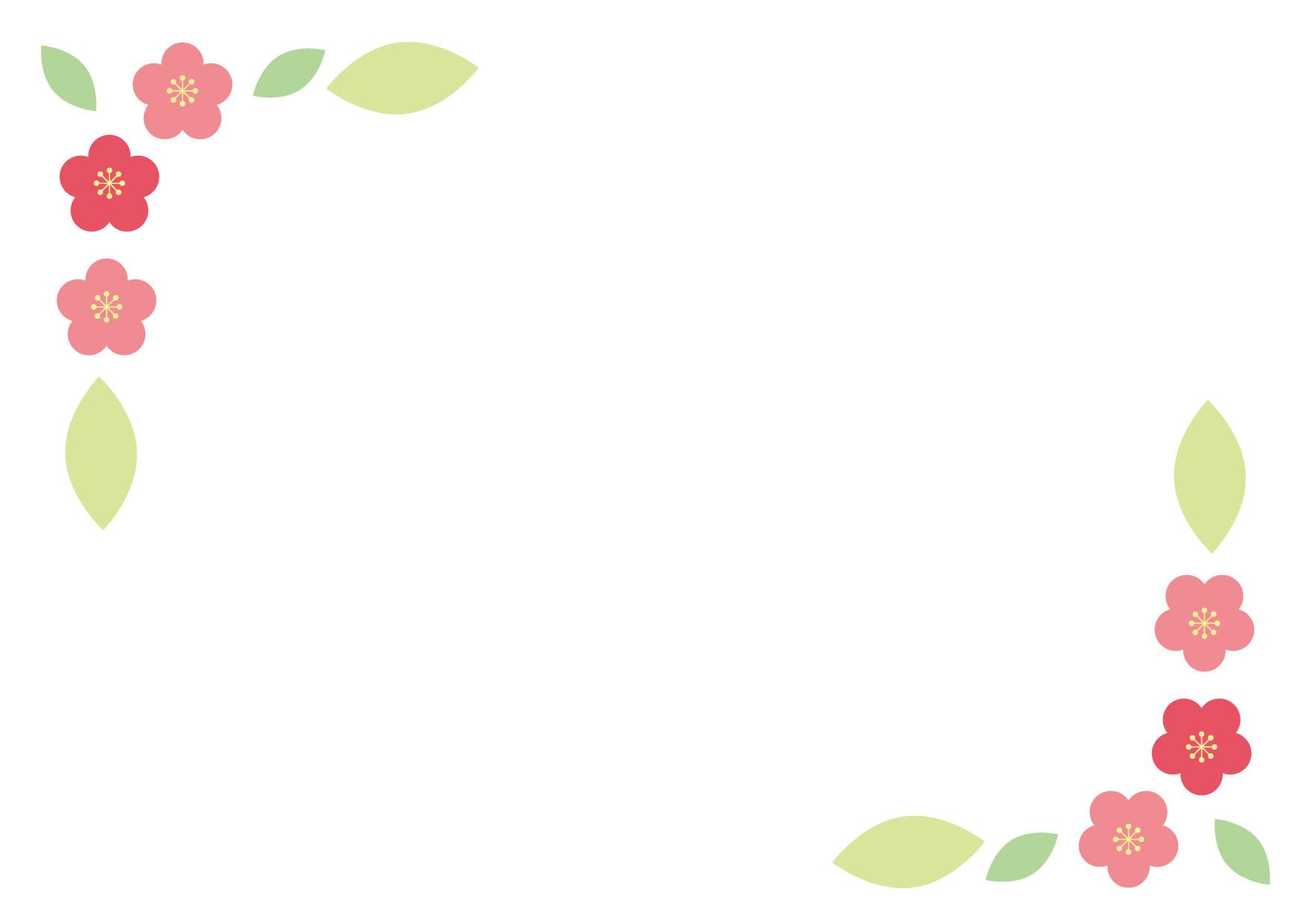 可愛いイラスト無料|梅 桃  フレーム − free illustration Plum peach frame