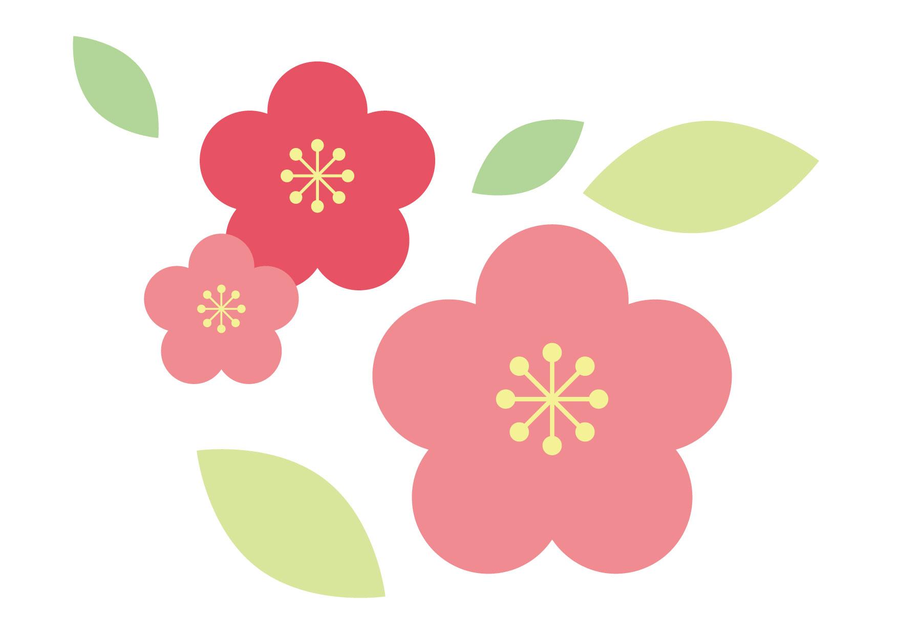 可愛いイラスト無料|梅 桃 − free illustration Plum peach