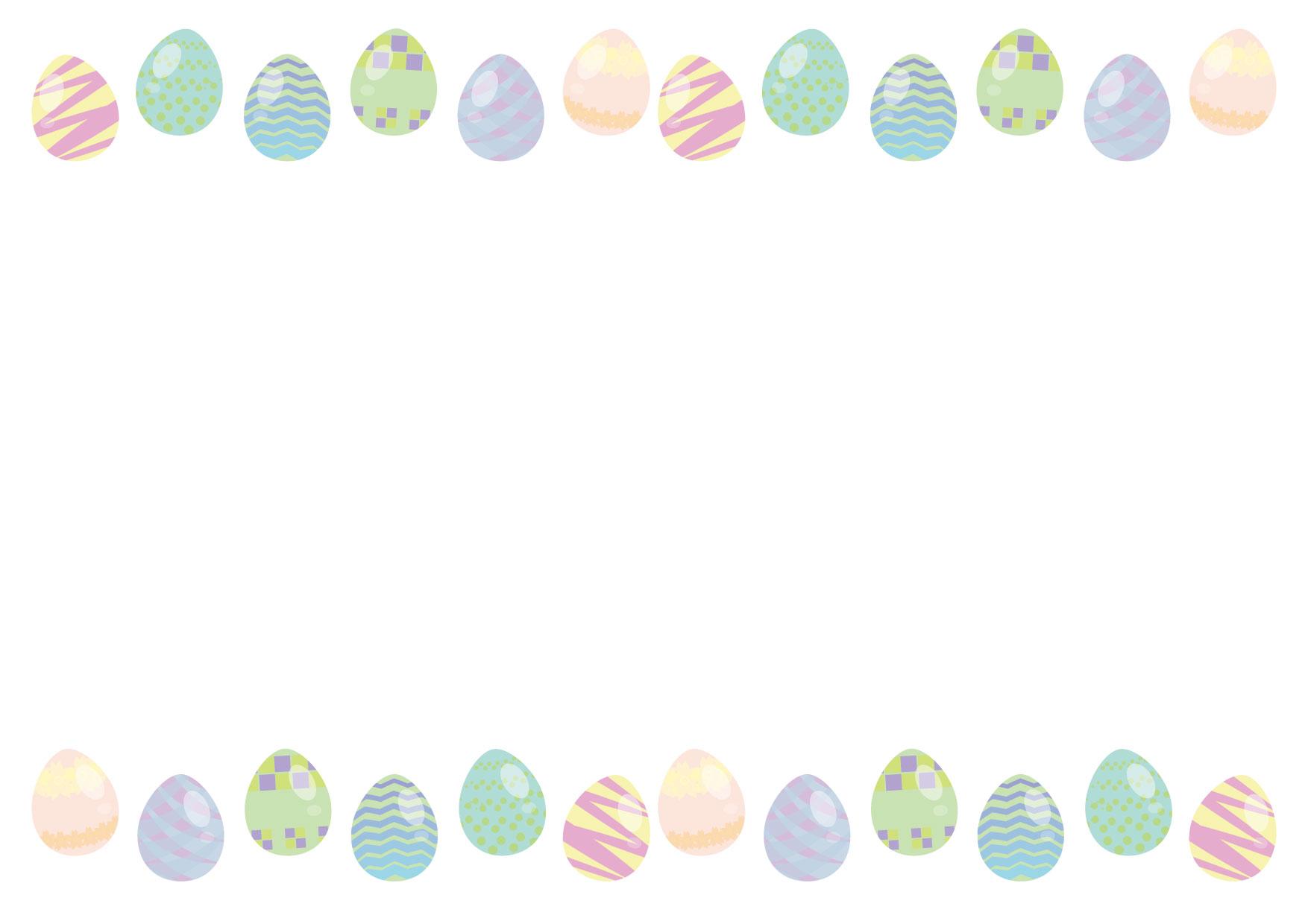 可愛いイラスト無料|イースターエッグ 背景 − free illustration Easter egg background