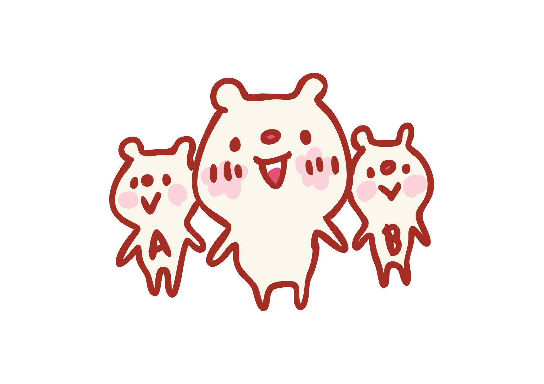 可愛いイラスト無料|くま 家族 − free illustration Bear family
