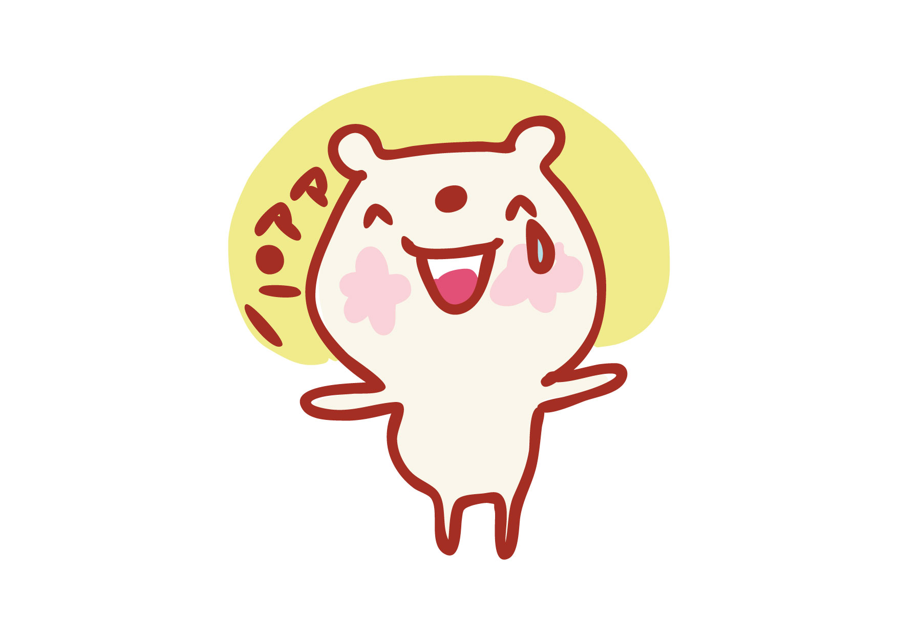 可愛いイラスト無料|クマ 嬉し泣き − free illustration Bear happy crying