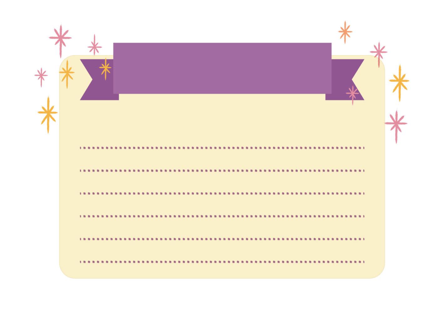 ノート リボン キラキラ 紫 イラスト 無料