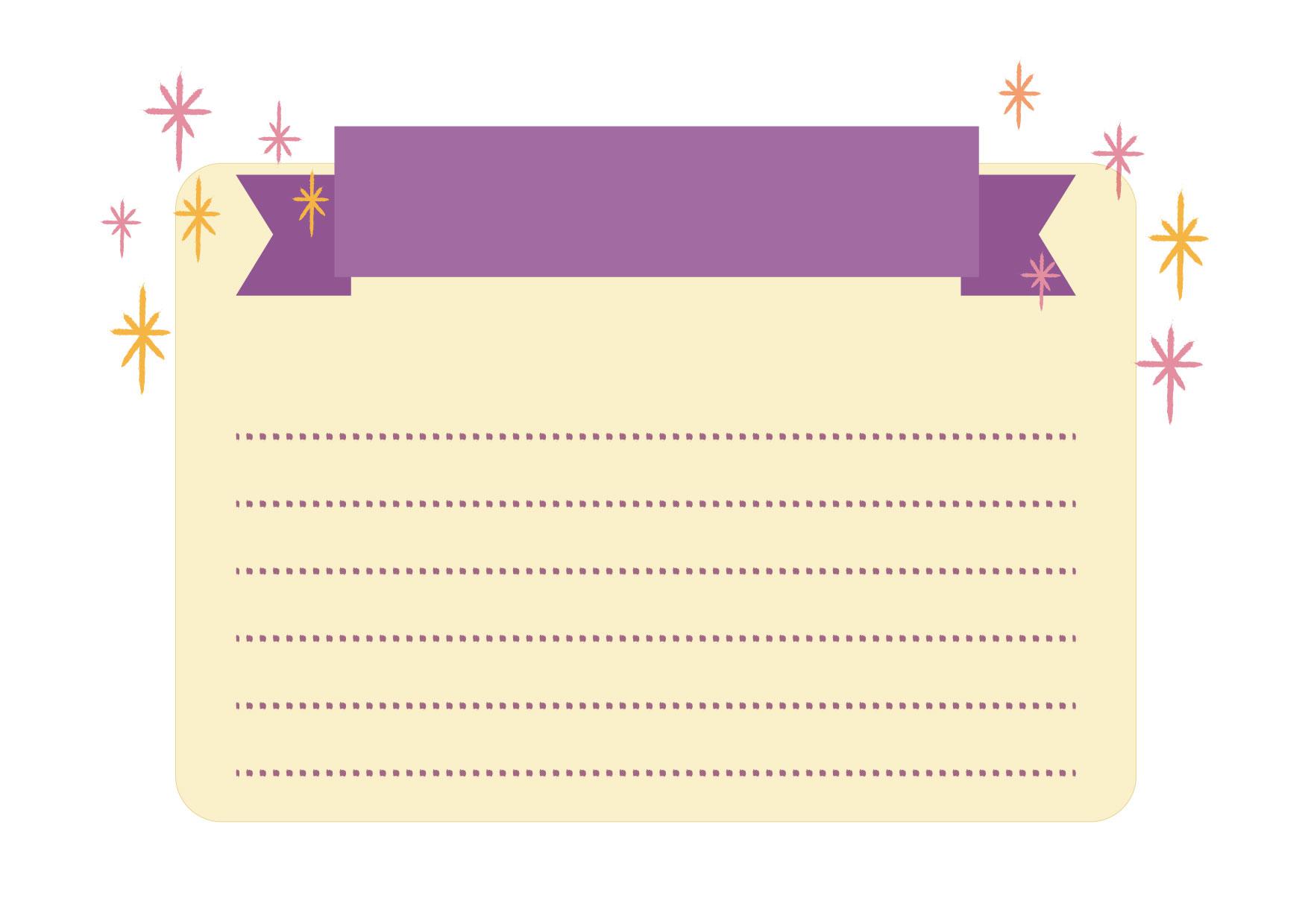 可愛いイラスト無料|ノート リボン 紫 背景 − free illustration Notebook ribbon purple background