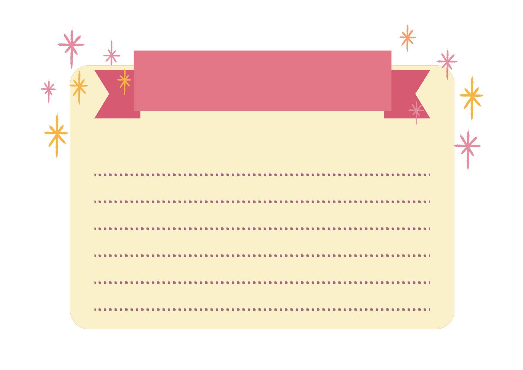 可愛いイラスト無料|ノート リボン ピンク 背景 − free illustration Notebook ribbon pink background
