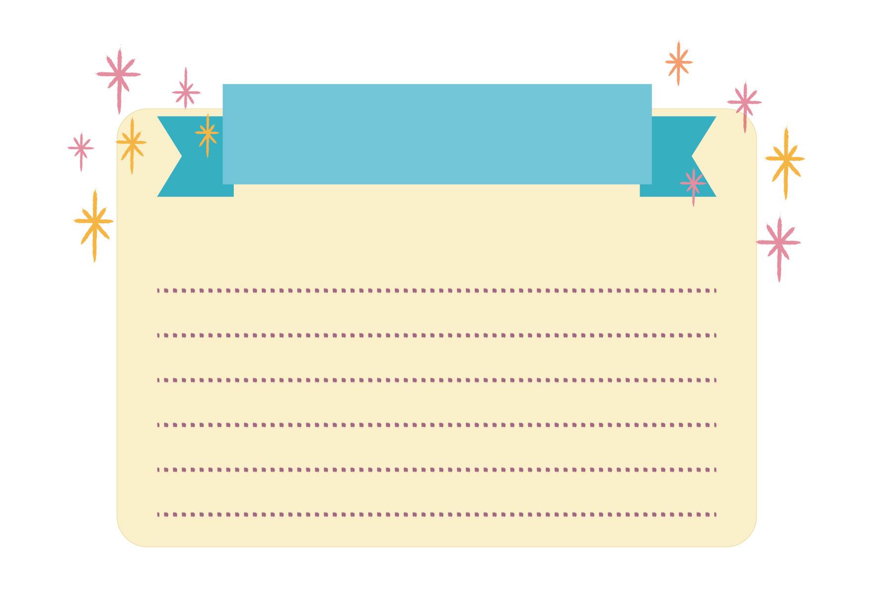 可愛いイラスト無料|ノート リボン ブルー 背景 − free illustration Notebook ribbon blue background