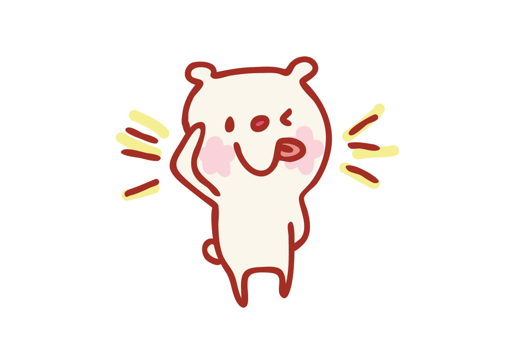 可愛いイラスト無料|クマ 照れる − free illustration Bear shy